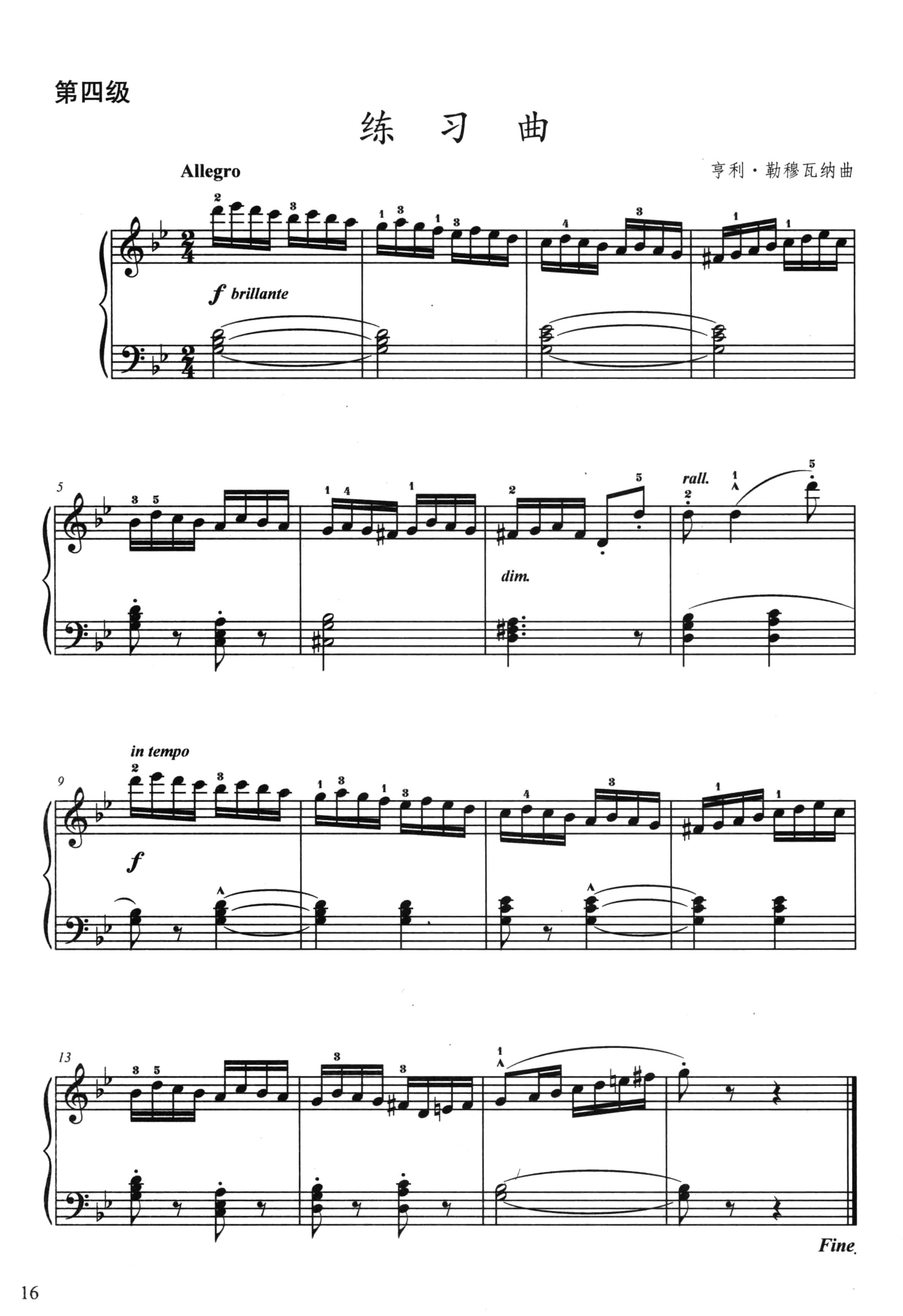 钢琴考级-04级-1-练习曲-勒穆瓦纳